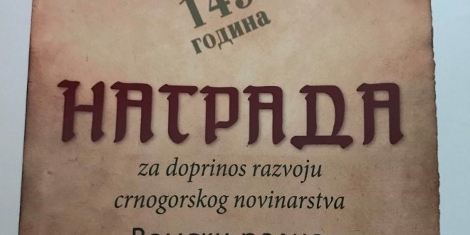 Nagrada za Romski radio u Crnoj Gori